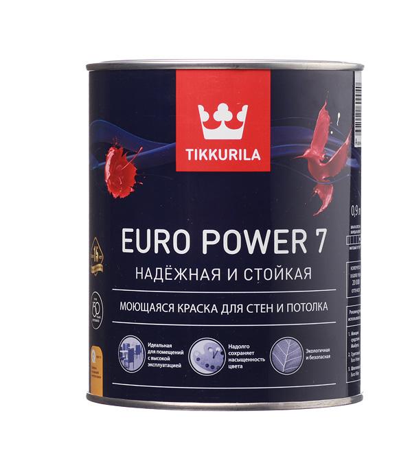 Краска водно-дисперсионная Tikkurila Euro Power 7 моющаяся белая основа А 0,9 л