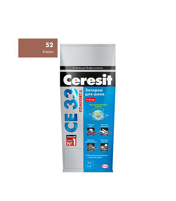 Затирка Ceresit СЕ 33 52 какао 2 кг