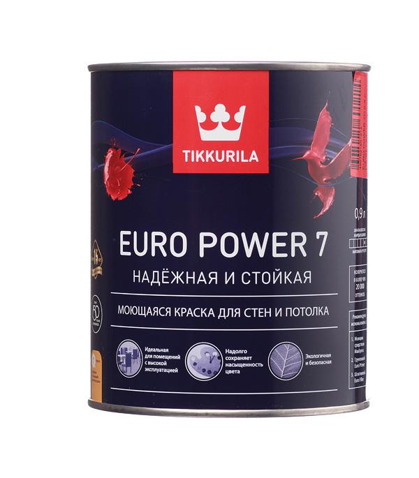 цена на Краска водно-дисперсионная Tikkurila Euro Power 7 моющаяся основа C 0,9 л