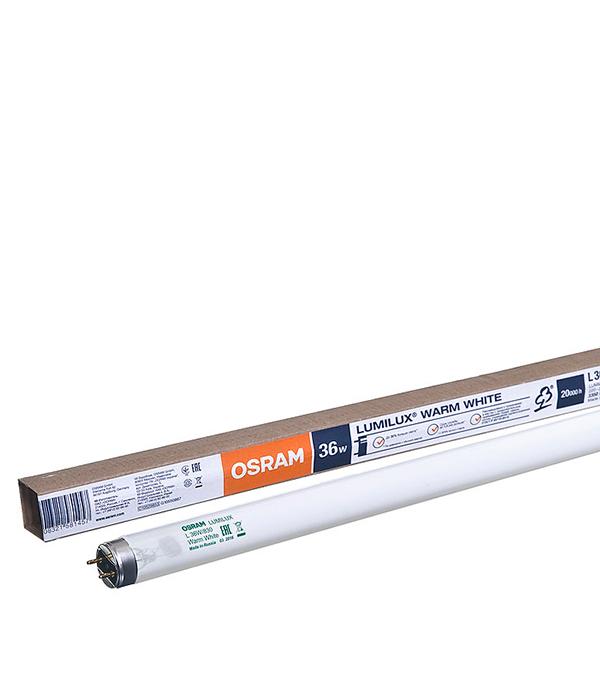 Люминесцентная лампа Osram Lumilux 36W 3000K теплый свет d26 Т8 G13 1200 мм