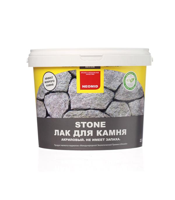 Лак акриловый для камня Neomid Stone бесцветный 2,5 л полуглянцевый