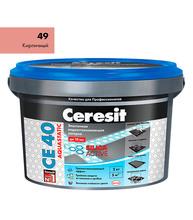 Затирка Церезит СЕ 40 aquastatic №49 кирпичный 2 кг