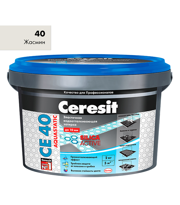 Затирка Ceresit CE 40 aquastatic 40 жасмин 2 кг