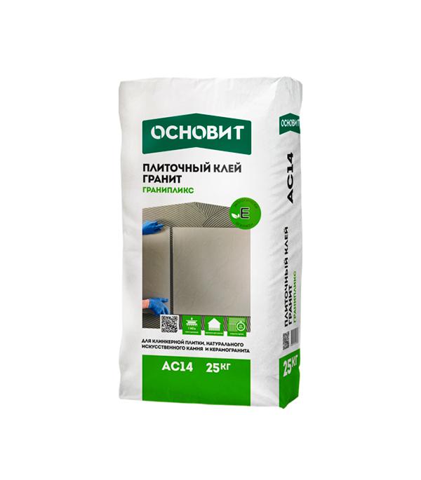 цена на Клей для плитки, керамогранита и камня Основит Гранипликс АС14 серый (класс С1) 25 кг