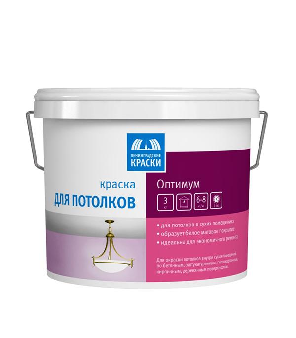 Краска водно-дисперсионная для потолка Ленинградские Краски Оптимум белая 3 кг