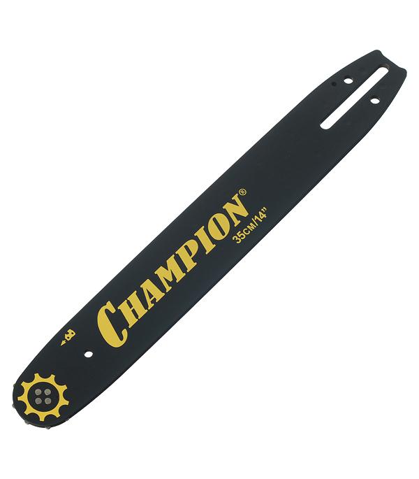"Шина Champion (952900) 14"" шаг 3/8"" паз 1,3 мм 52 звена"