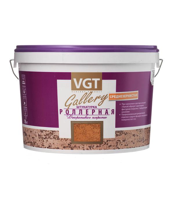 Роллерная штукатурка VGT Gallery короед фракция 1.5-2 мм 18 кг штукатурка gallery vgt морской бриз золото 1 мв 107 1 кг