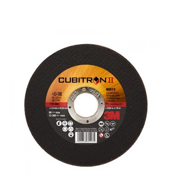 Фото - Круг отрезной по металлу 3M Cubitron-II (65512) 125х22х1 мм диск отрезной 125x1 6x22 23 3m