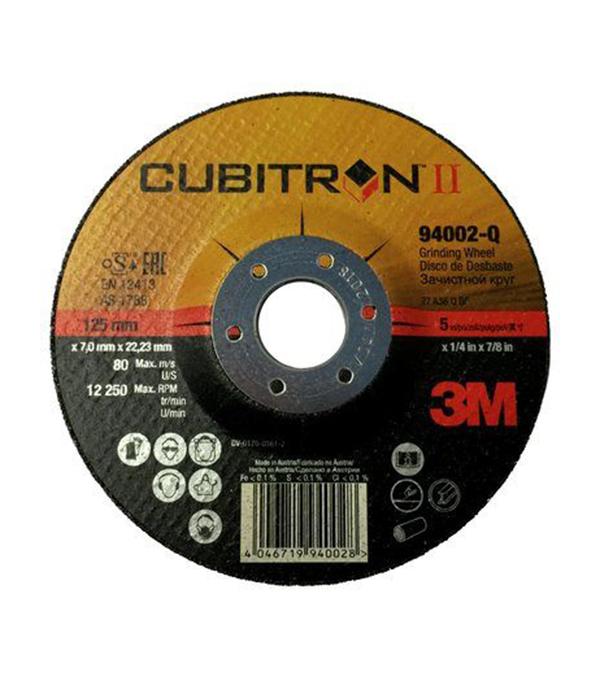 Круг зачистной по металлу 3M Cubitron-II (94002) 125x22x7 мм