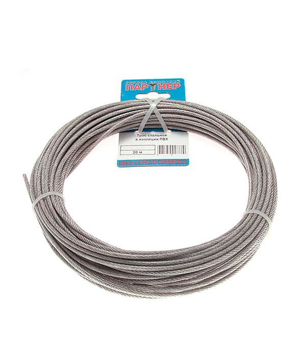 купить Трос стальной в оболочке PVC d3/4 мм 20 м дешево