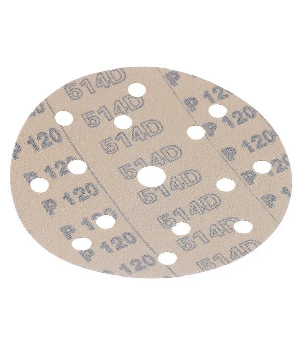 Диск шлифовальный Starcke d150 мм P120 на липучку перфорированный (5 шт.)