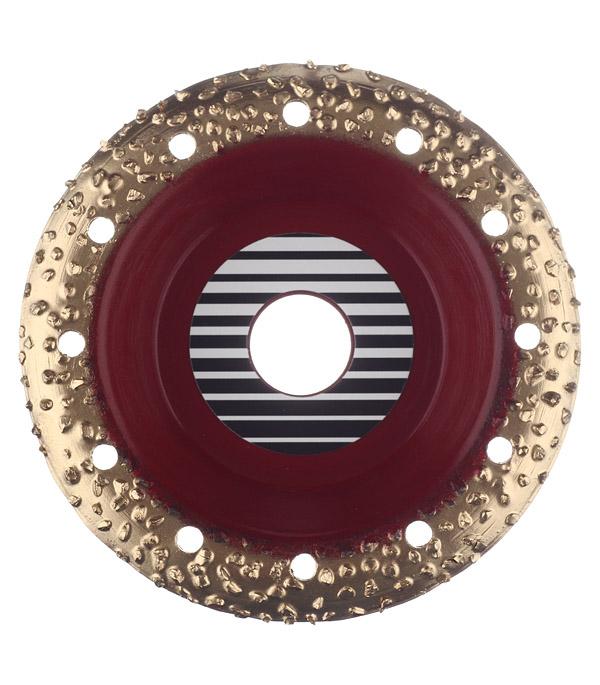 Диск шлифовальный Альфа №1 вогнутый d125 мм