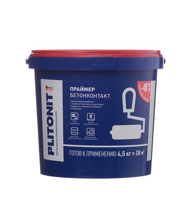 Грунт бетоноконтакт Plitonit 4,5 кг