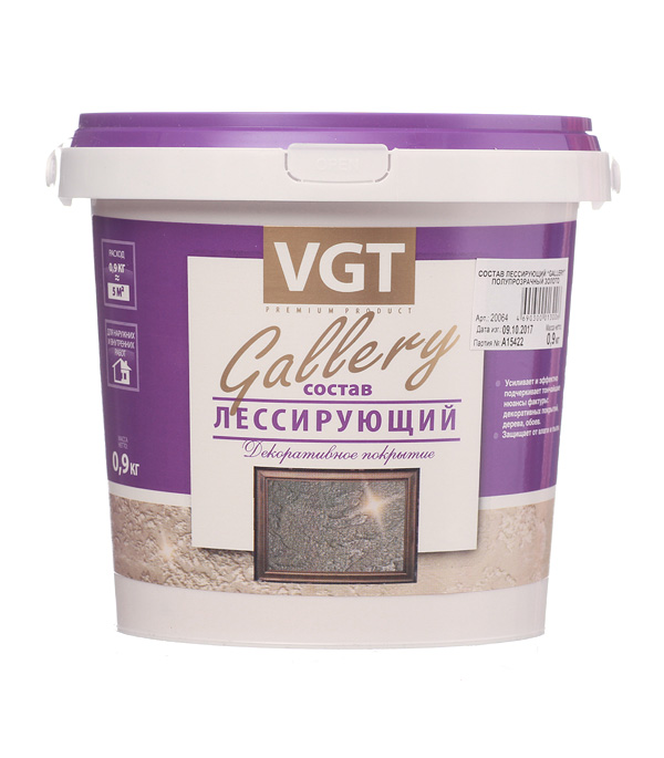 Состав лессирующий VGT Gallery золото 0,9 кг цена