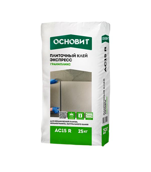 цена на Основит Гранипликс  AC15R (клей для плитки), 25 кг