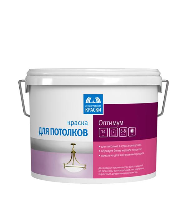 Краска водно-дисперсионная для потолка Ленинградские Краски Оптимум белая 14 кг