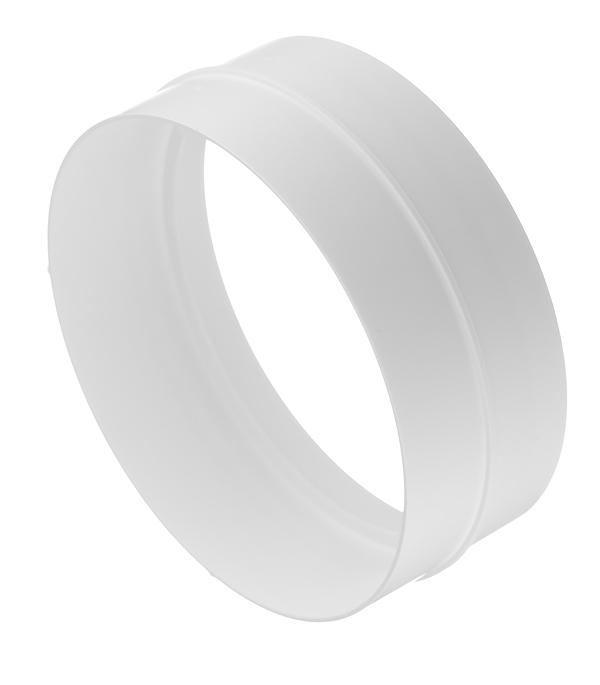 Соединитель для круглых воздуховодов пластиковый d160 мм цена