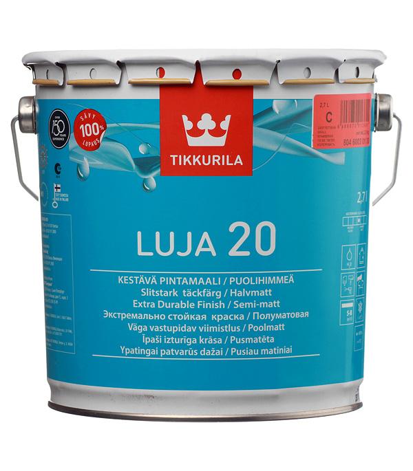 Краска водно-дисперсионная Tikkurila Luja 20 Puolihimmea моющаяся основа C 2,7 л