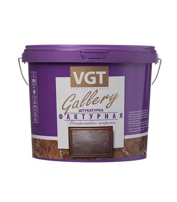 Фактурная штукатурка VGT Gallery 9 кг штукатурка gallery vgt морской бриз золото 1 мв 107 1 кг