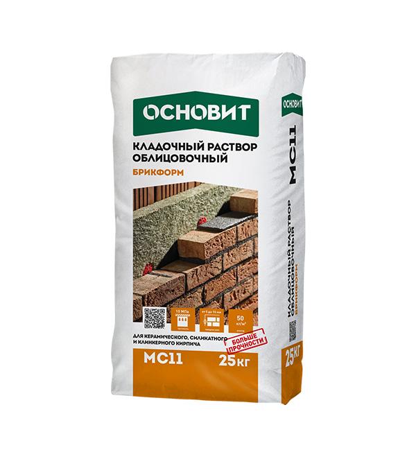 Смесь кладочная Основит Брикформ МС11 коричневый 040 25 кг