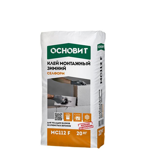 Клей для газобетона Основит Селформ MC112 F зимний 20 кг