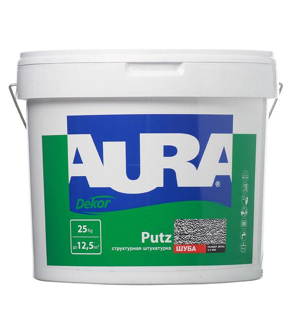 Фото - Структурная штукатурка Aura Putz шуба фракция 2.5 мм 25 кг штукатурка декор aura putz decor 25 кг короед 3 0 мм арт 12598