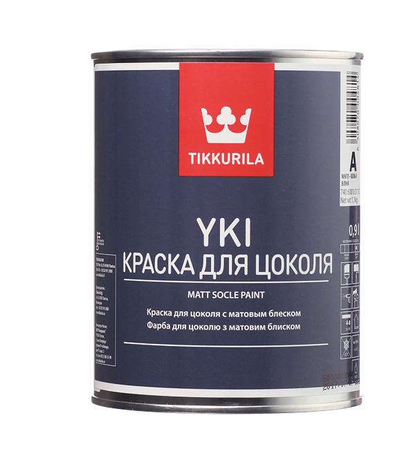 цена на Краска водно-дисперсионная для цоколя Tikkurila Yki белая основа А 0,9 л