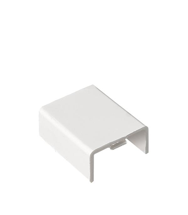 Соединение на стык кабель-канала 20х10 мм белое (4 шт.) фото