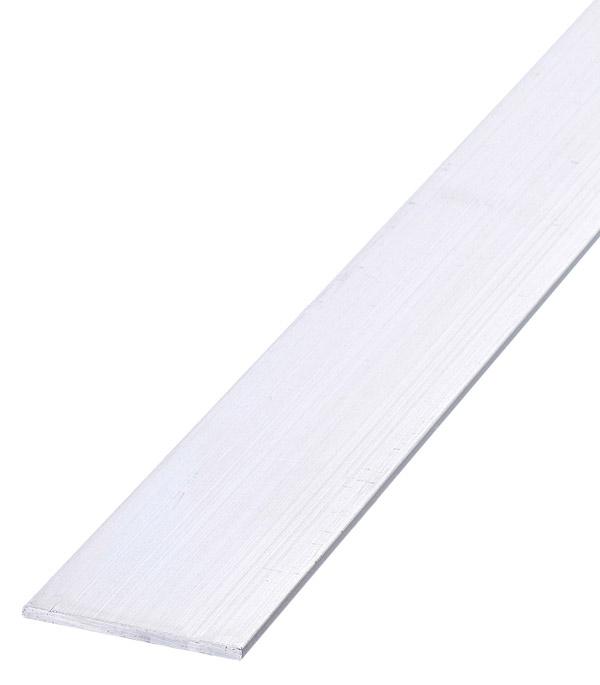 Полоса алюминиевая 30х2х1000 мм цены онлайн