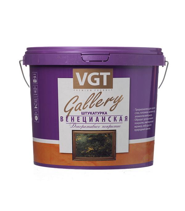 Венецианская штукатурка VGT Gallery 8 кг штукатурка gallery vgt морской бриз золото 1 мв 107 1 кг