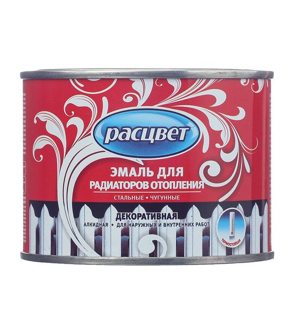 Эмаль для радиаторов алкидная Расцвет Empils 0,5 кг цена в Москве и Питере