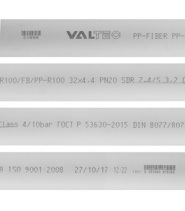 Труба полипропиленовая Valtec (VTp.700.FB20.32.02) армированная стекловолокном 32х2000