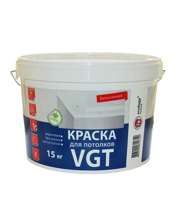 Краска водно-дисперсионная для потолка VGT Белоснежная 15 кг стоимость