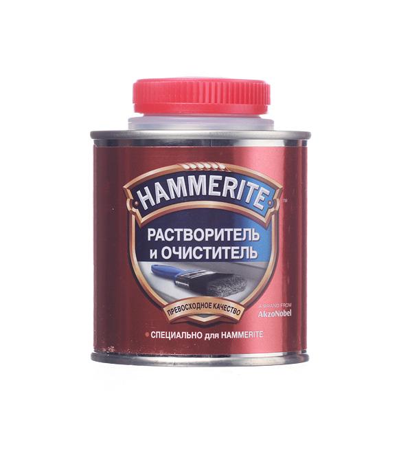 Растворитель очиститель Hammerite 250 мл