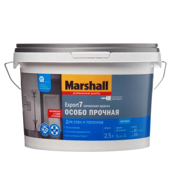 Краска водно-дисперсионная Marshall Export 7 моющаяся основа ВС 2,5 л цена 2017