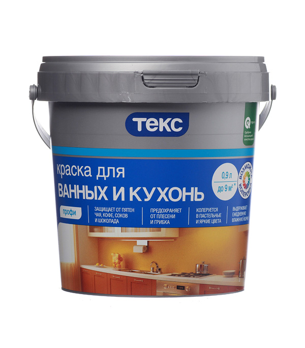 цена на Краска водно-дисперсионная Текс Профи для ванных и кухонь моющаяся белая основа А 0,9 л