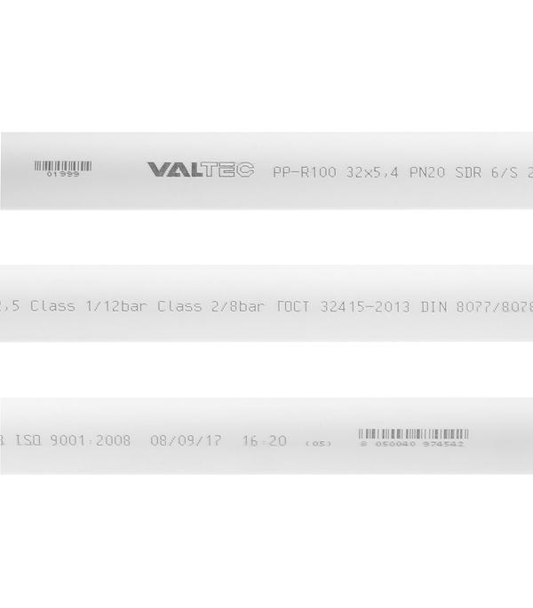 Труба полипропиленовая Valtec (VTp.700.0020.32.02) 32х2000 мм PN20