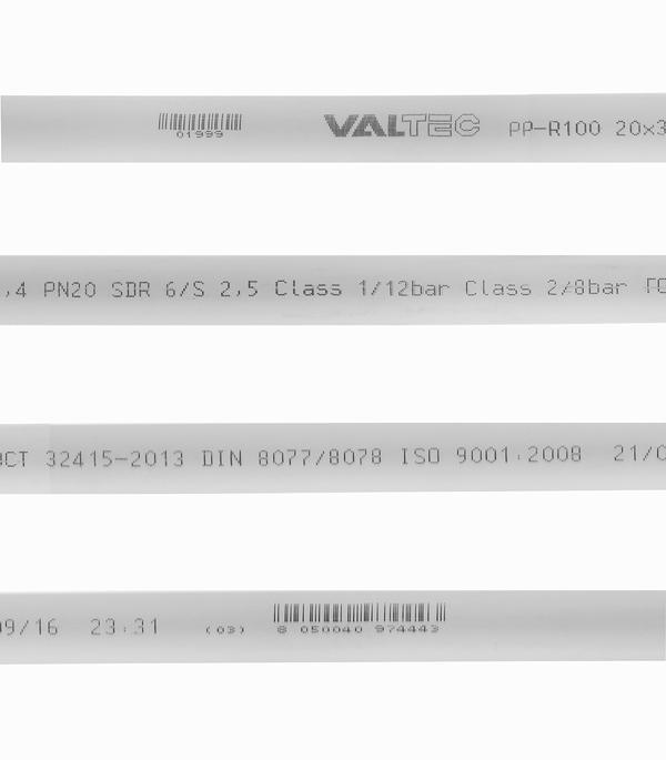 Труба полипропиленовая Valtec (VTp.700.0020.20.02) 20х2000 мм PN20
