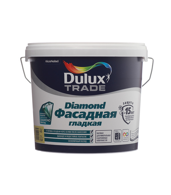 Краска водно-дисперсионная фасадная Dulux Trade Diamond основа BC 4,5 л