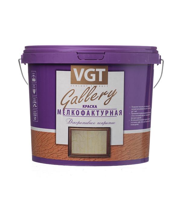 цена на Краска Мелкофактурная VGT 9 кг