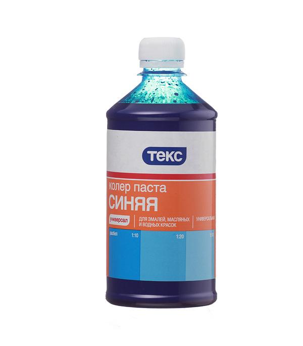 Колер паста Текс Универсал синяя №6 0,5 л