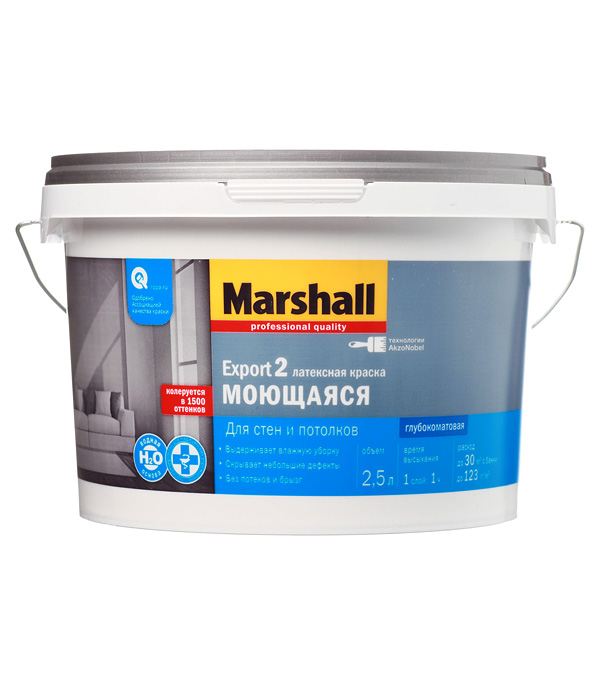 Краска водно-дисперсионная интерьерная Marshall Export 2 основа BC 2,5 л цена 2017