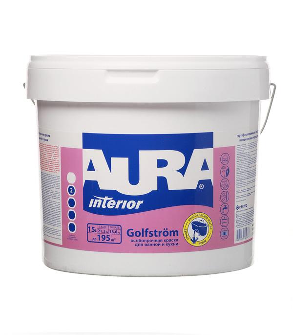 Краска водно-дисперсионная Aura Interior Golfstrom особопрочная для ванной и кухни моющаяся белая основа А 15 л недорого