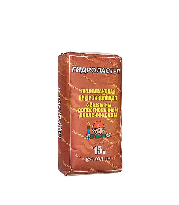 Гидроизоляция Гидроласт П 15 кг кровля и гидроизоляция