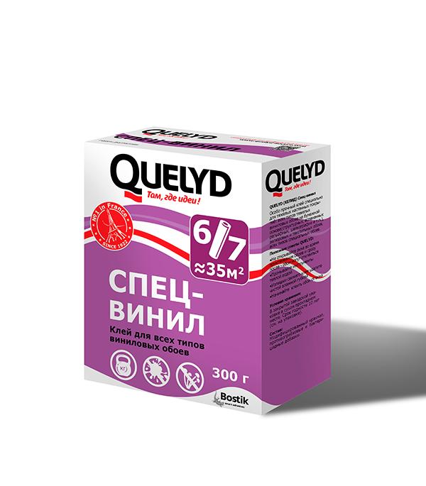 Клей Quelyd специальный виниловый для обоев 300 гр