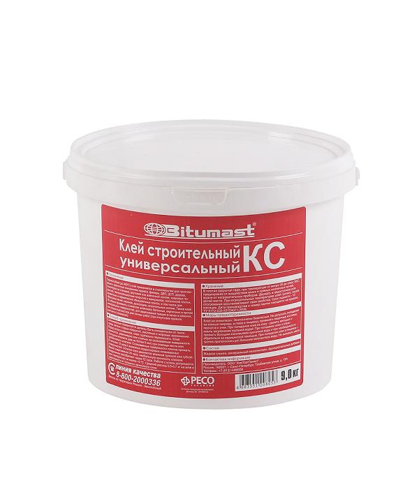 Клей строительный КС Bitumast 9 кг клей строительный кс bitumast 3 кг