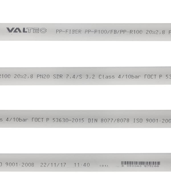 Труба полипропиленовая Valtec (VTp.700.FB20.20.02) армированная стекловолокном 20х2000