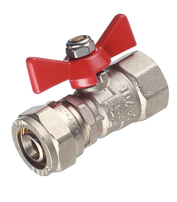 Кран шаровый для металлопластиковых труб Valtec 16 обж(ц) х 1/2 внутр(г) бабочка цена