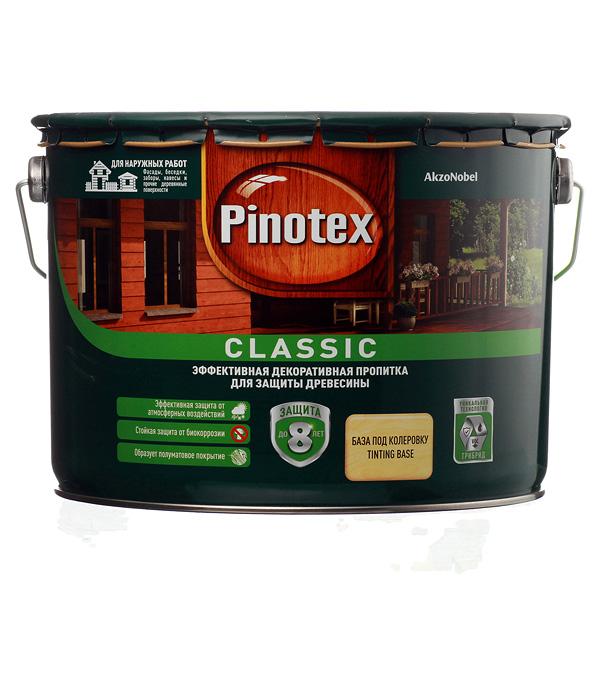 Купить Декоративно-защитная пропитка для древесины Pinotex Classic CLR бесцветный 9 л, Бесцветный