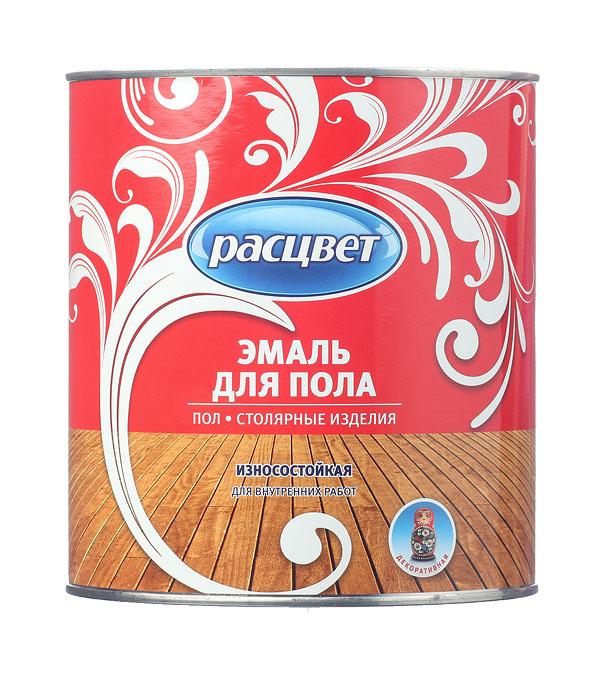 Эмаль Расцвет ПФ-266 для деревянных полов золотисто-коричневая глянцевая 2,7 кг